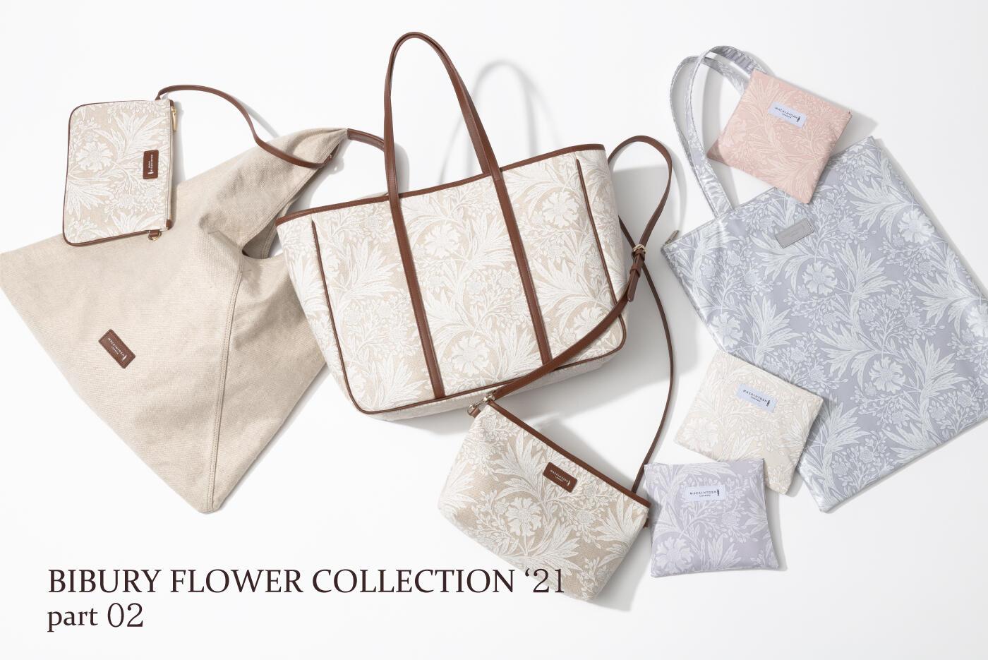 - BIBURY FLOWER COLLECTION '21 part 02 - バイブリーフラワーのバッグセレクション