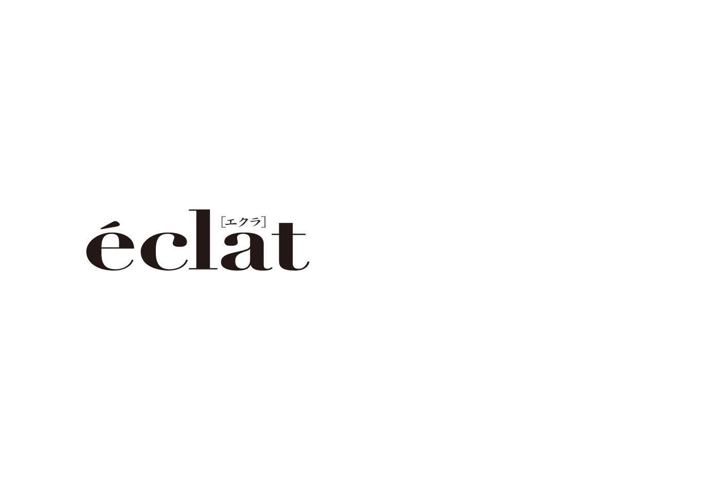 「eclat」6月号掲載アイテムをご紹介します
